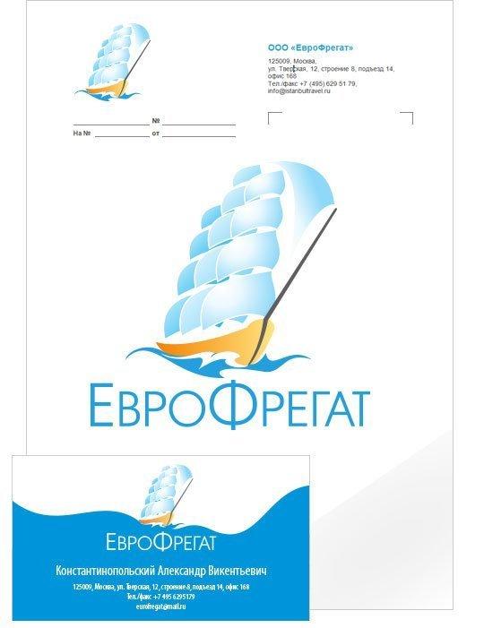 Seo продвижение сайта заказать в москве